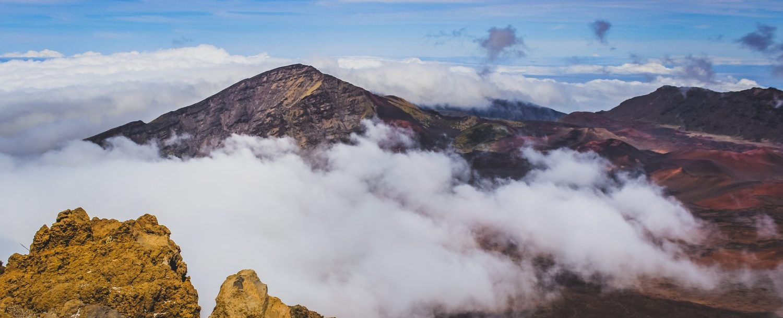 Top of Haleakala Crater - valley isle